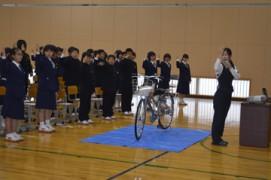 自転車交通教室