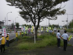 交通安全人の輪作戦