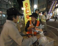 平成28年9月21日(水)松山市勝山町反射材配布