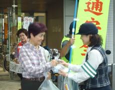 平成28年9月29日(木)松山市宮田町広報活動