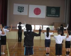 平成28年6月7日(火) 怒和・津和地小学校 交通安全教室