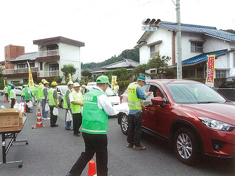 事故ナシ(梨)交通茶屋 9月24日 大洲市平野町