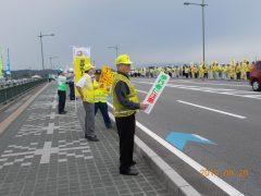 人の輪作戦 2019年9月20日 平形橋